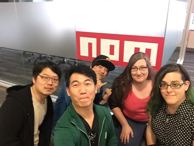 npm에서 찍은 기념 사진