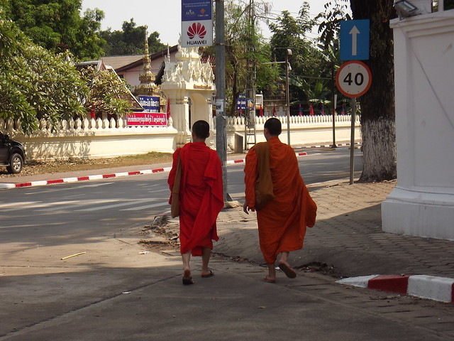 ວຽງຈັນ - Vientiane