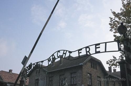 【写真】東欧周遊 : アウシュヴィッツ第一強制収容所