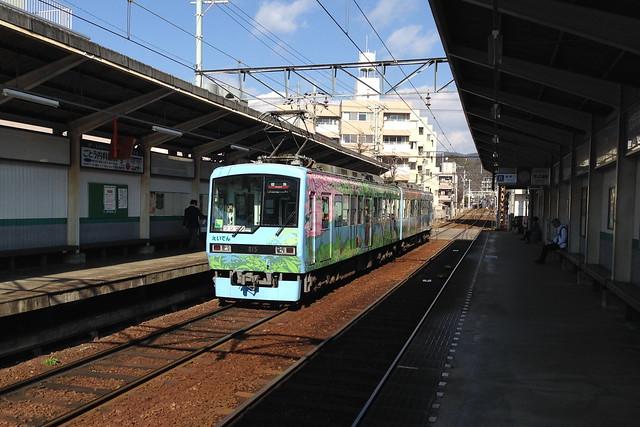 2016/01 叡山電車修学院駅 #03