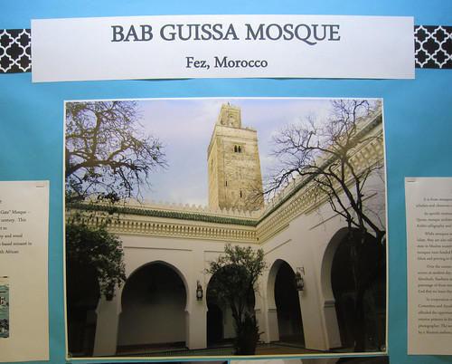 Bab Guissa Mosque - part of the Moroccan Mosque Exhibit by James Llewellyn