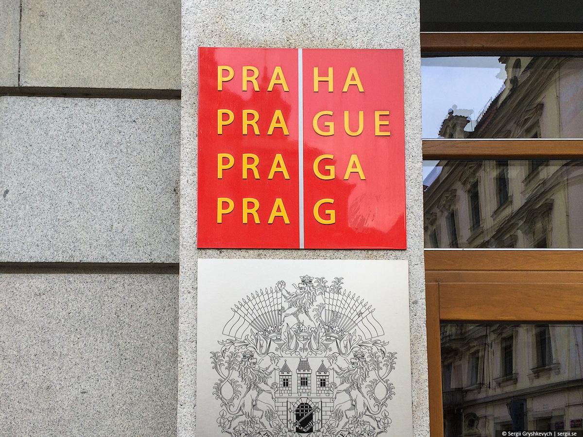 prague-34