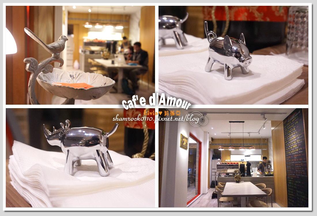 Cafe  d'Amour 暮慕咖啡 - 05