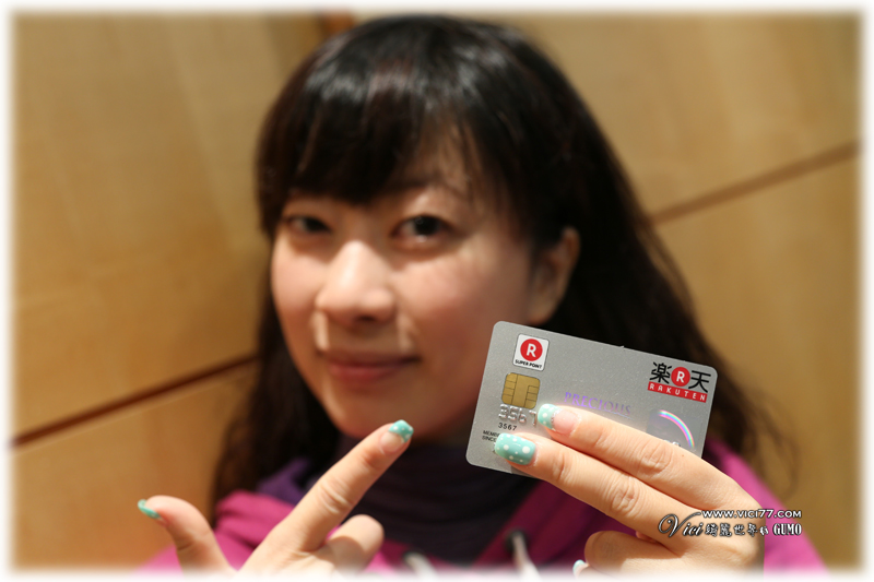 0315樂天信用卡001