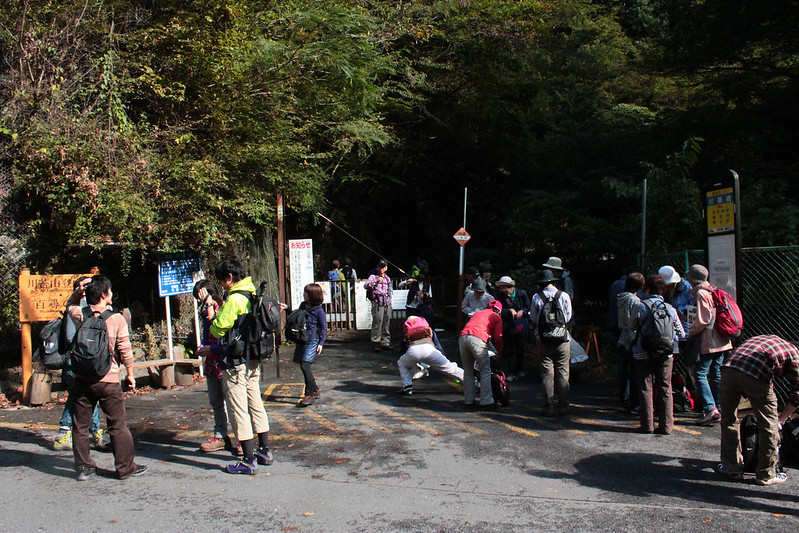 20101023-川苔山-0006.jpg