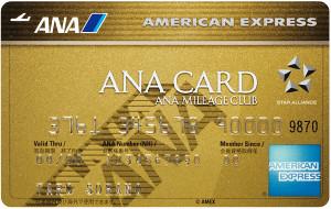 ANA_AmericanExpress_G