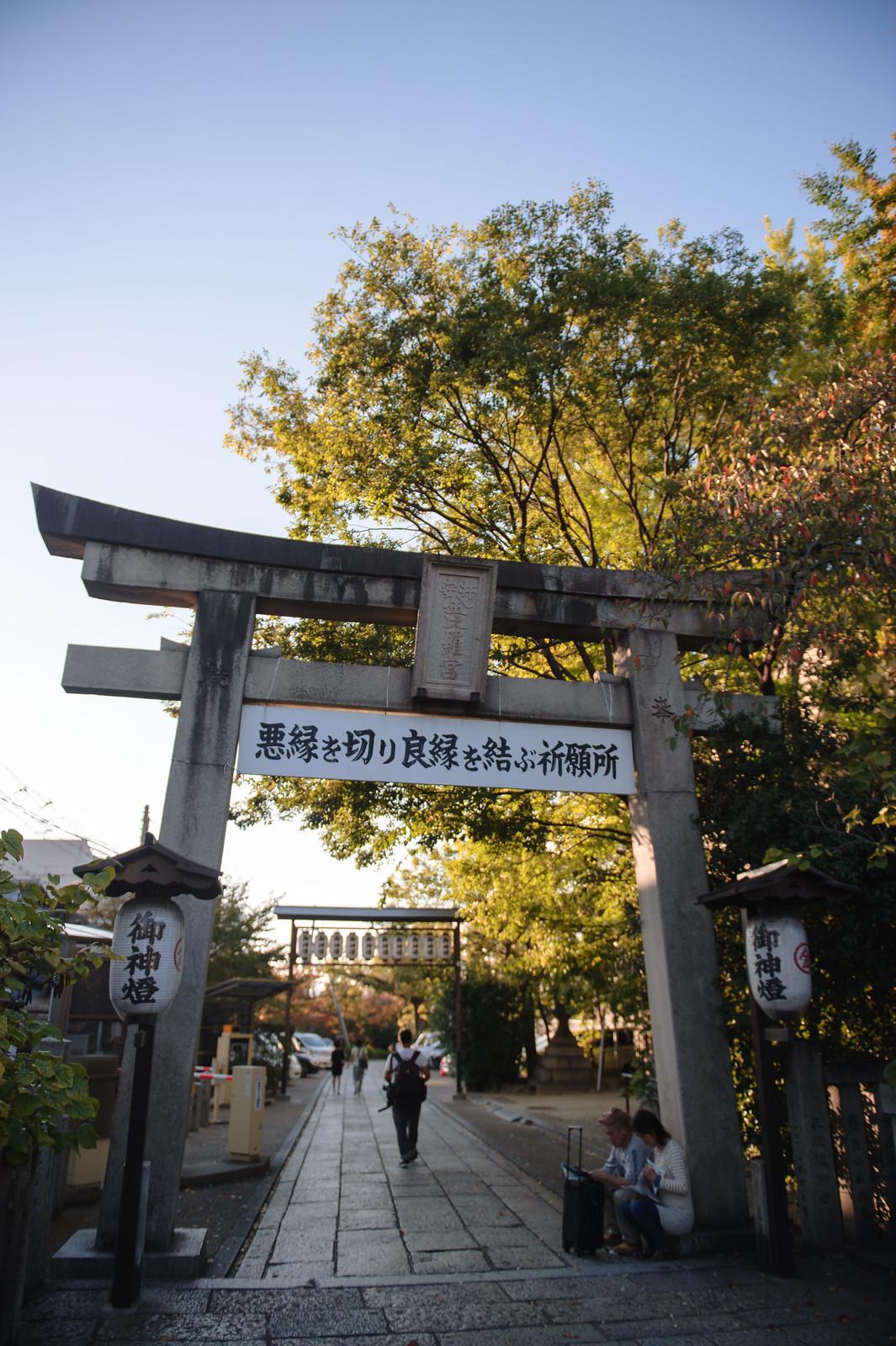 2015VQ@Kyoto-499
