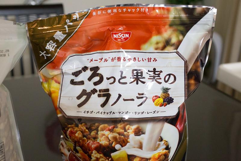 DIET_Cereal-9