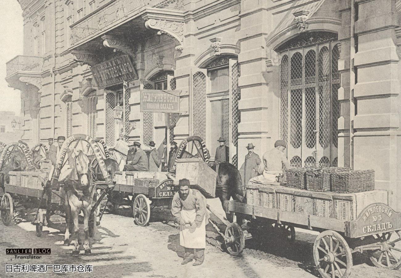 日古利啤酒厂仓库19