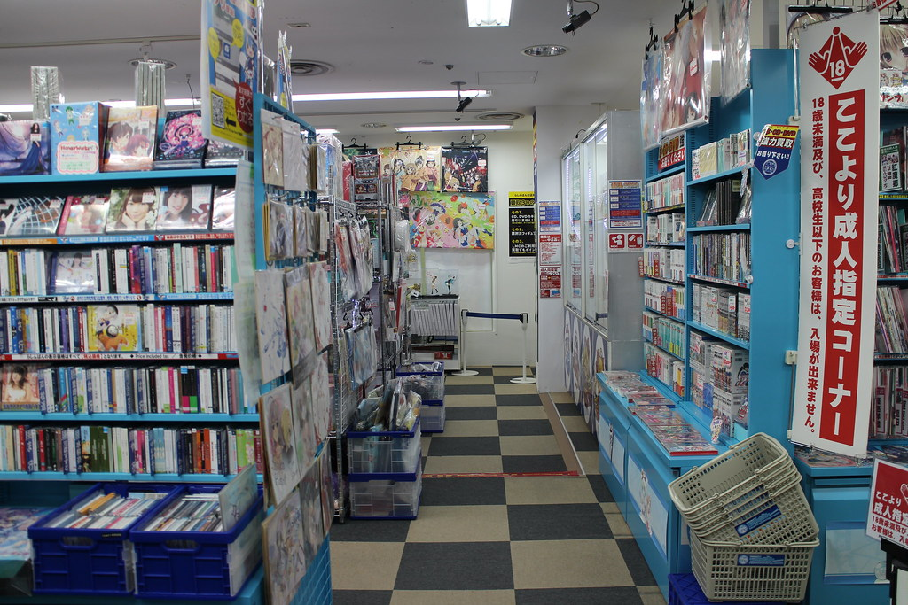 Shoppen Japan