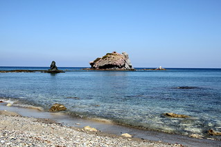 Image of  Baths of Aphrodite. travel vacation cyprus