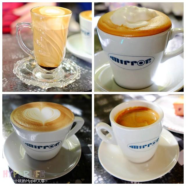Mirror cafe (2)