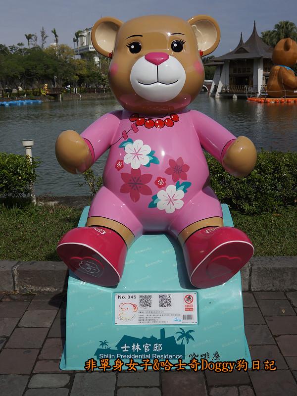 台中公園泰迪熊樂活熊嘉年華33