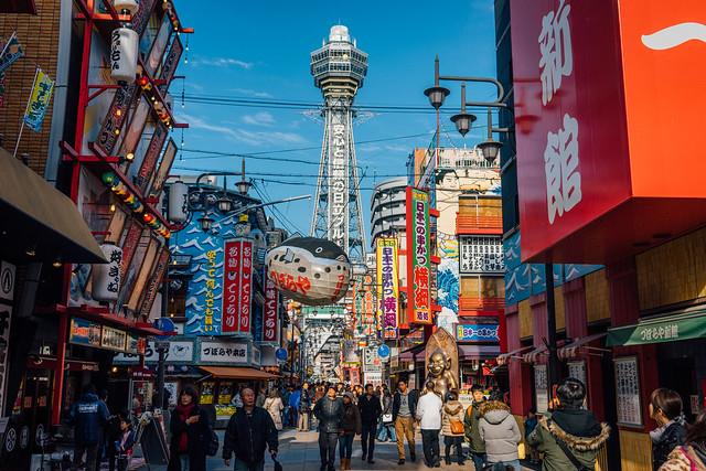 Osaka_Shinsekai_03