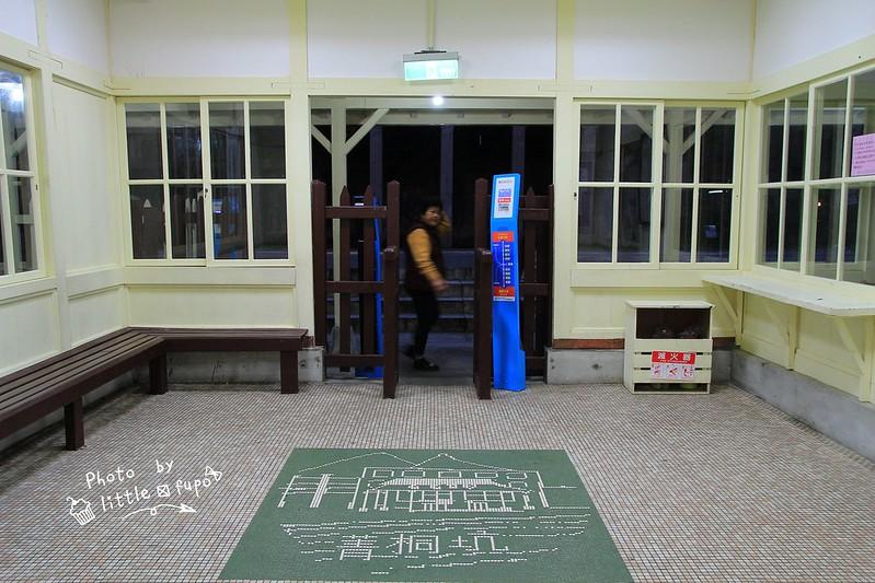 菁桐車站 016
