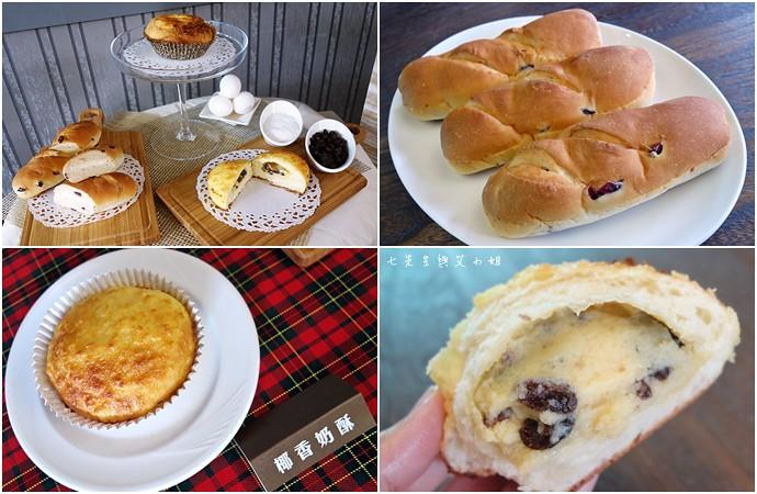 0 統一麵包 植元共生技術 菠蘿奶酥麵包、蔓越苺乳酪麵包、椰香奶酥麵包