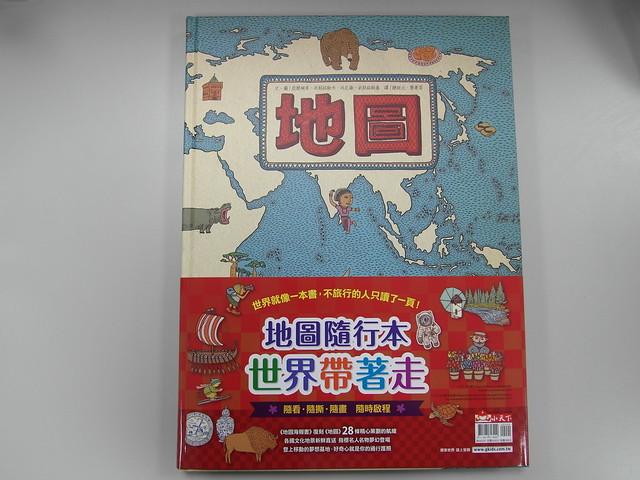 大開本的「地圖」一書,應該是我讀過最有趣的工具書!@地圖(MAPS),小天下出版