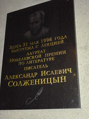 Photo of Black plaque № 29890