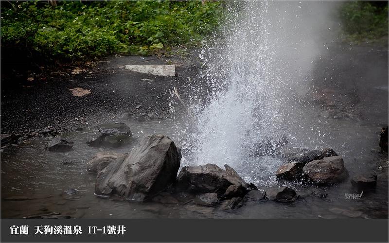 004天狗溪溫泉