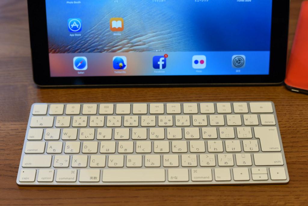 Magic Keyboard -JIS