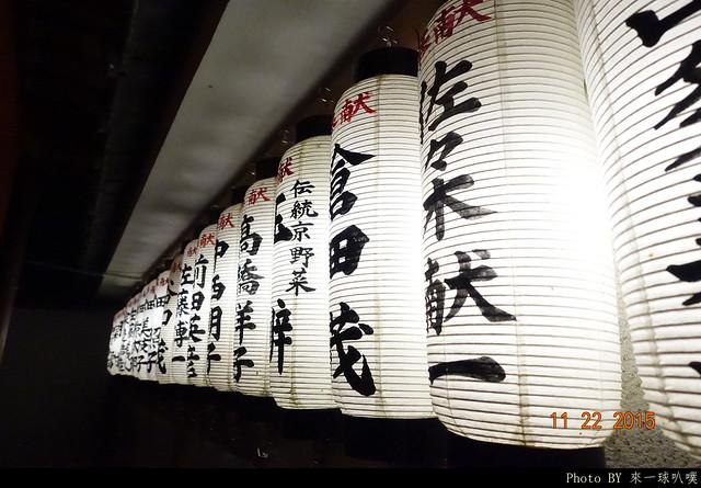 京都-八坂神社花間小路26