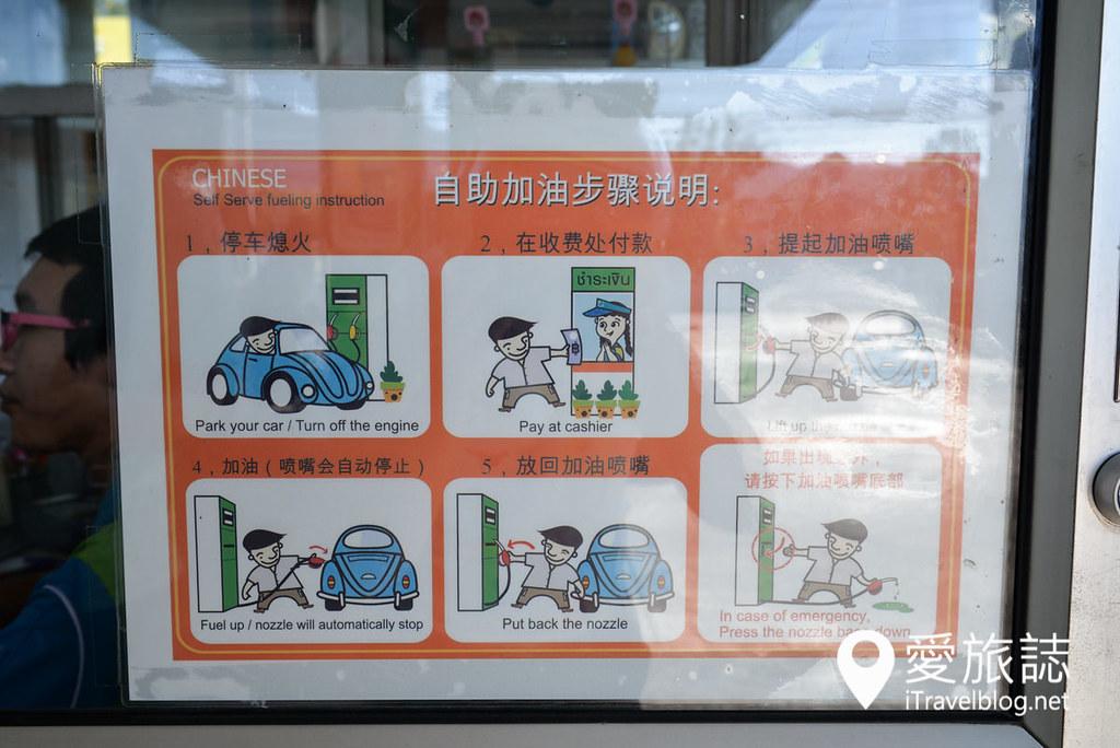 清迈租车 21