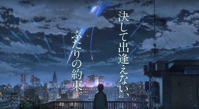 novo filme de makoto shinkai kimi no na wa