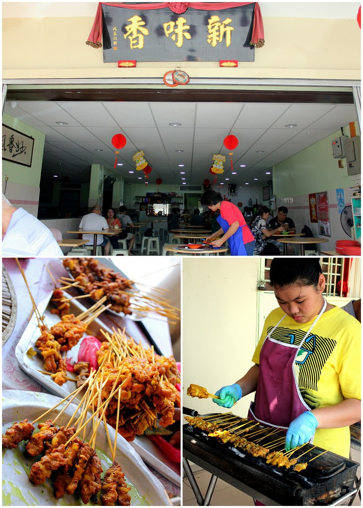Malacca Food Guide: Sun May Hiong Satay House