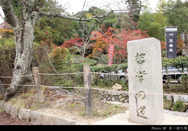 京都-哲學之道18