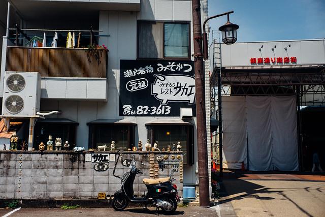 Seto_Shotengai_02