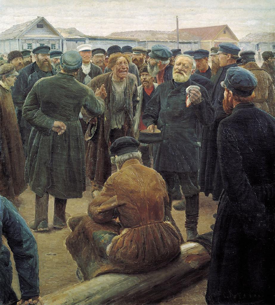 19世纪画家作品选07
