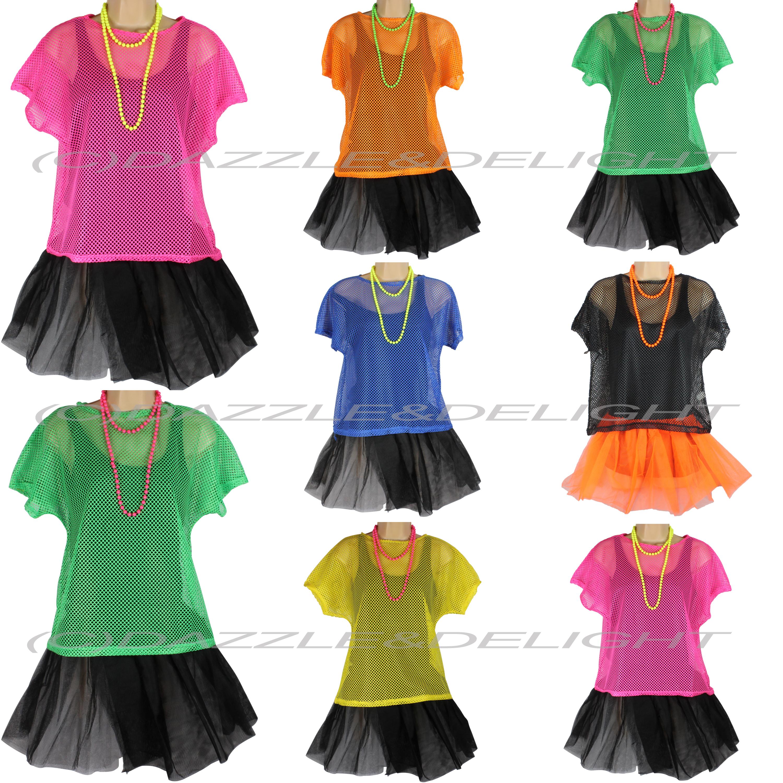 Value Range 80s Fancy Dress Regular or Large 80s Neon Mesh Top Black