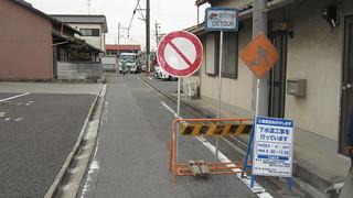 H28.04.25 下水道工事、車両通行規制