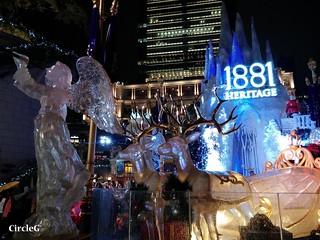1881 hongkong tst 尖沙咀 2015 CIRCLEG 聖誕裝飾 (2)