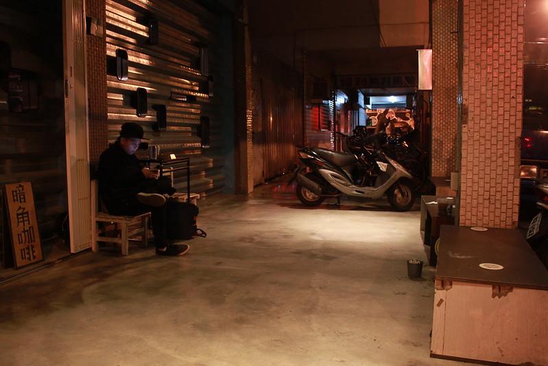 台北。深夜主題。暗角咖啡。17度C台北隨拍 (18)