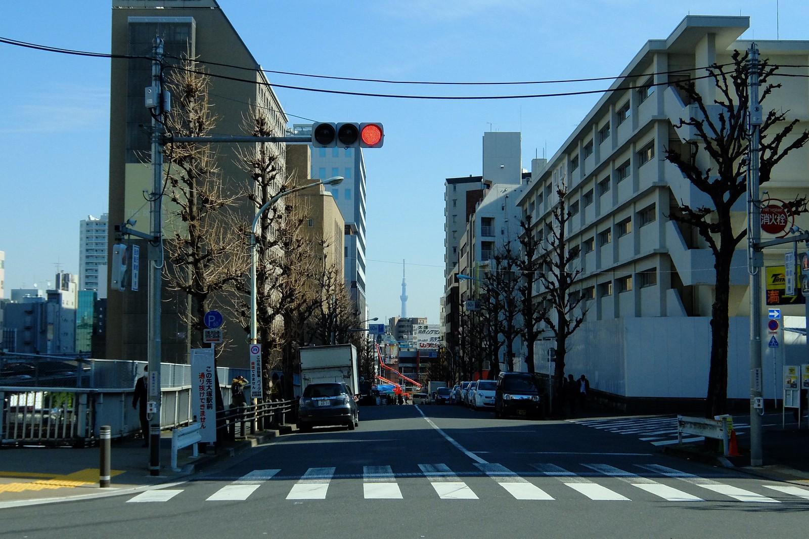 Ikebukuro to Ootsuka in Tokyo, Japan