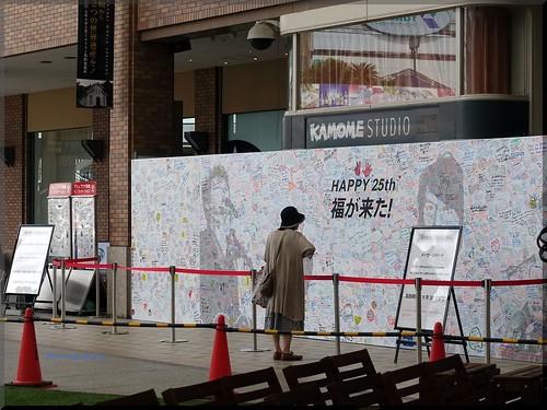 Photo:2015-09-07_T@ka.'s Life Log Book_長崎駅は福山雅治さんライブ後だったので盛り上がり!【長崎】_03 By:logtaka