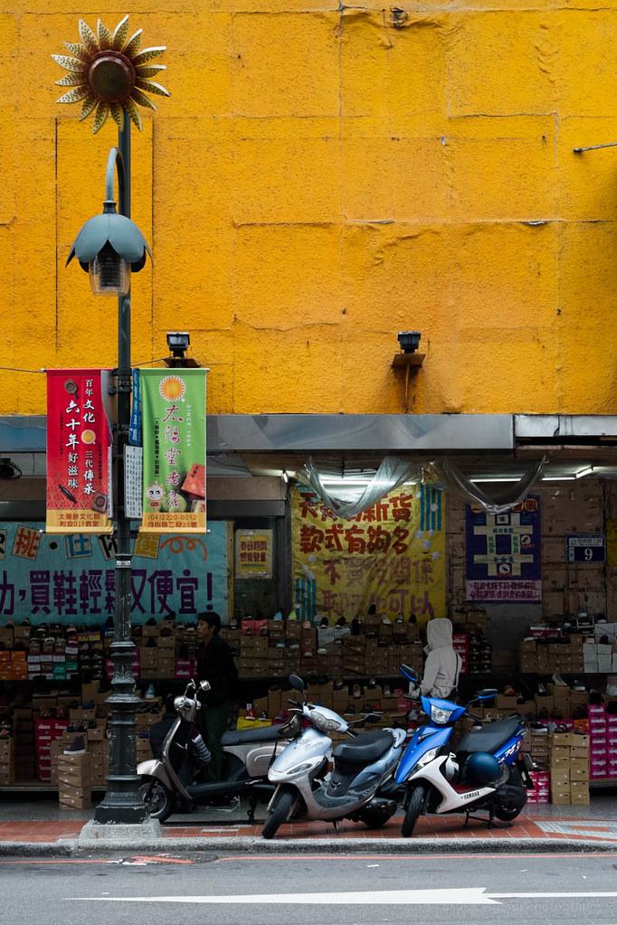 Taichung 台中