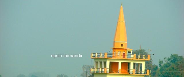 श्री शिव मंदिर (Shri Shiv Mandir) - Paigu Road Sirsaganj, Firozabad Uttar Pradesh - 283151 Sirsaganj Uttar Pradesh