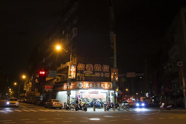 Night breakfast at Rui'an Doujiang