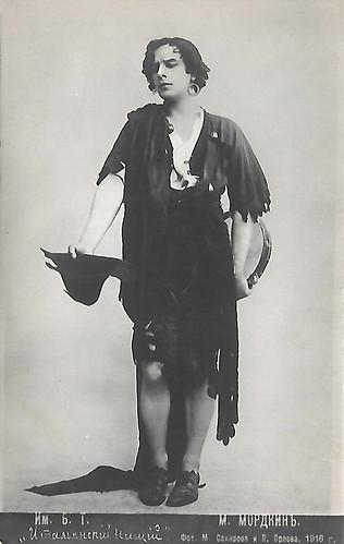 Mikhail Mordkin