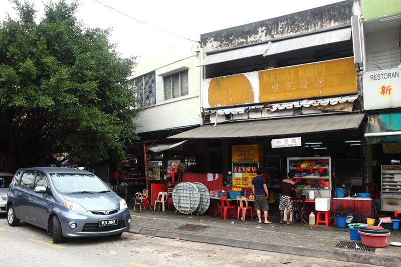 OUG Sun Sea Coffee Shop