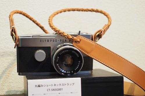 P2275067 - Version 2