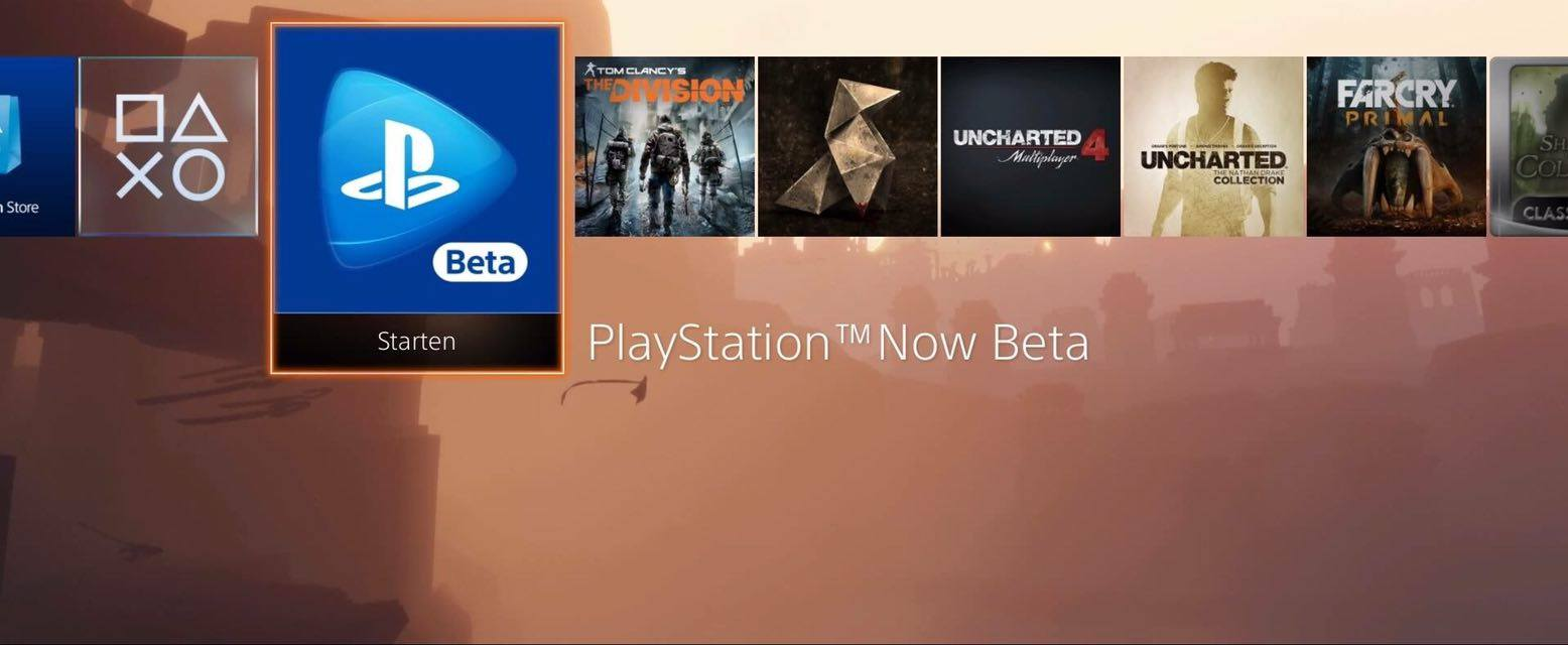 PS NOW Beta