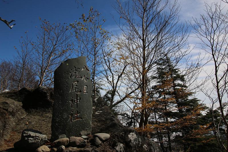 2014-10-12_00212_男体山.jpg