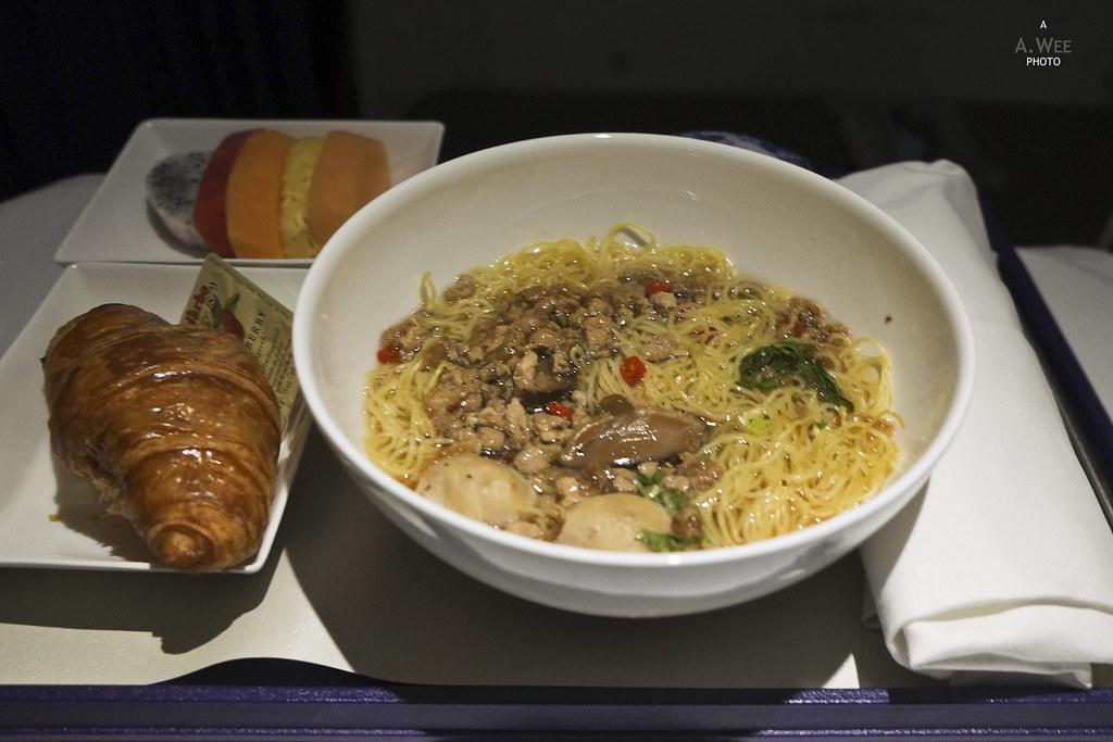 Noodle soup breakfast