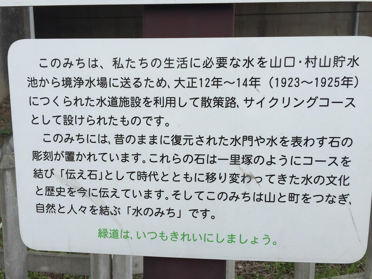 20160402_お花見CR (10)