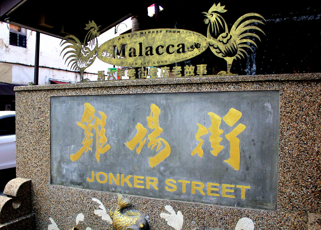 malacca jonker street unesco heritage