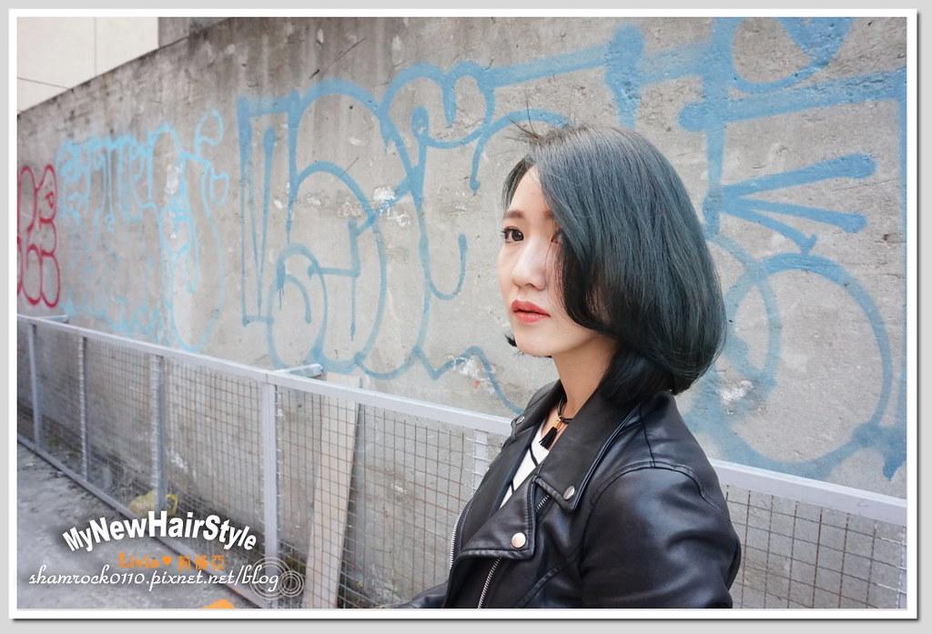HappyHairTon短髮+墨綠色染髮 - 31