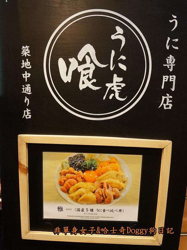日本築地市場海膽蓋飯21